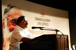 Chief guest talk at Chinmaya Career guidance programme