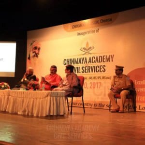 Stage image of Chinmaya Academy Inauguration function