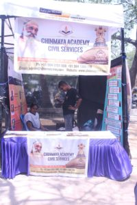 Road safety awareness program by chinmaya IAS Academy